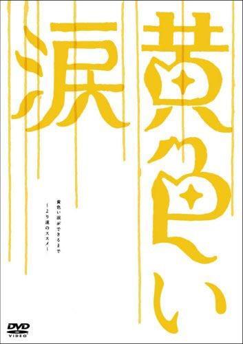 2007年日本电影盘点之集体追忆昭和时代