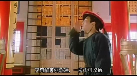 周星驰电影十大经典台词:《鹿鼎记》(附图)