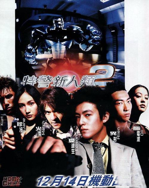 http://i1.sinaimg.cn/ent/m/2008-02-21/U2224P28T3D1920180F326DT20080221174329.jpg