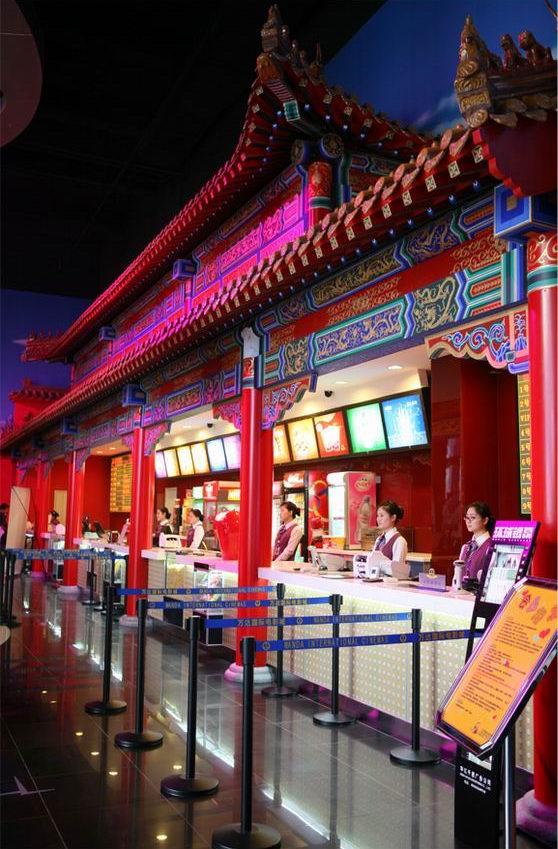 资料:北京万达龙德影城装璜--卖品部