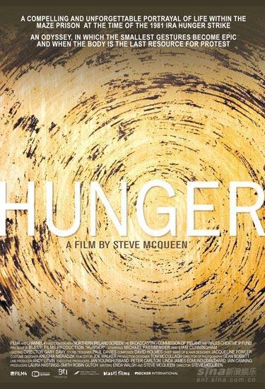 第61届戛纳电影节一种关注单元-《饥饿》