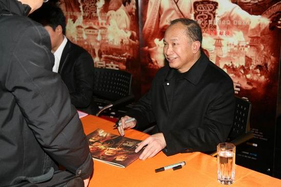 吴宇森、佟大为首都电影院《赤壁》签赠会(图)