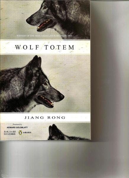 资料图片:小说《狼图腾》封面-美国版