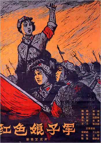 红色经典手绘海报