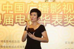 周润发吴君如分获优秀境外华裔男女演员奖(图)