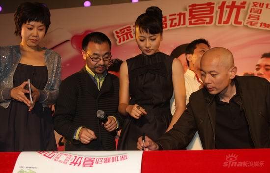 《命呼》深圳宣传经典对白引领年度流行语(图)
