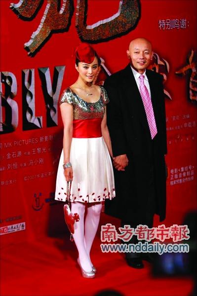 《集结号》盛大首映上百明星齐捧冯小刚(图)