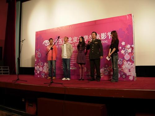《革命到底》亮相大学生电影节备受80后追捧