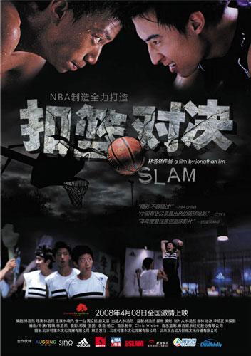 nba季后赛宣传海报最新消息介绍、详细情况