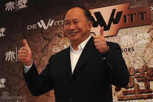 《赤壁》戛纳发布会 吴宇森鼓励中国一条心(图)图片