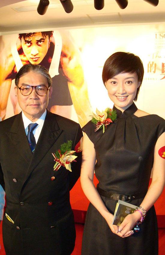 赵子琪香港宣传《一奥》霍震霆同场支持慈善