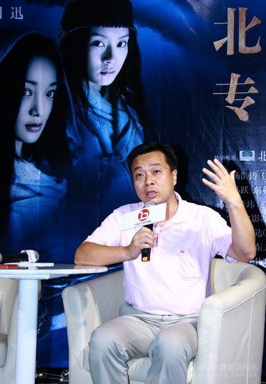 百家讲坛名师评《画皮》纪连海喜欢看陈坤(图)