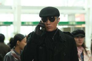 《保持通话》全国上映匪徒刘烨让人不寒而栗