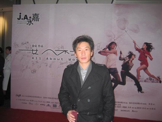 《七剑》武指郭绍恒受邀出席《女人不坏》首映