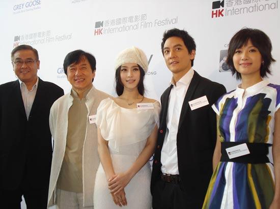 范冰冰亮相香港电影节记者会受热捧(图)