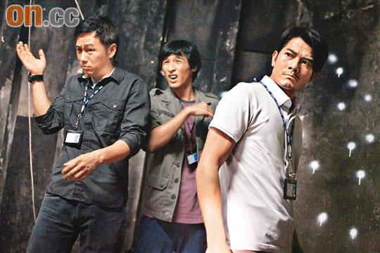 郭富城新片《杀人犯》网友称其造型像皮特(图)