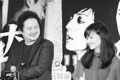 张元为新片《达达》现身不否认恋情不愿谈毒史