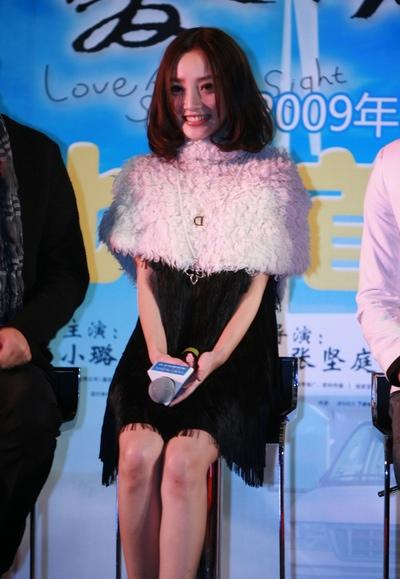 《七天爱上你》首映李小璐不回应感情传闻(图)