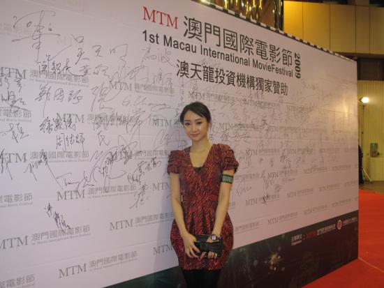 爱新觉罗启星获澳门电影节最佳女主角提名奖