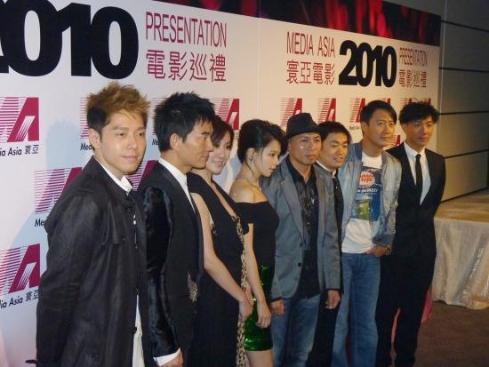 香港电影节寰亚影片巡礼王宝强盛装出席(图)