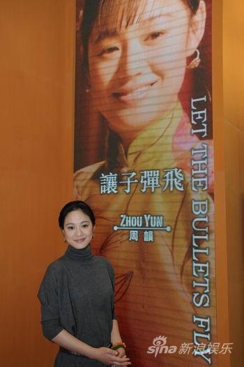 周韵:推荐刘嘉玲与姜文合作不学陈红不做制片