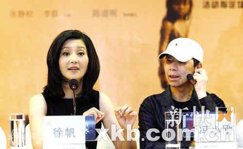 冯小刚回应靠伤痛赚钱质疑以《辛德勒》回应