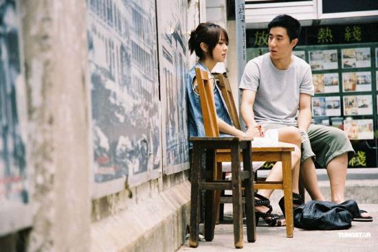 房祖名新片《分手说爱你》参展多伦多电影节