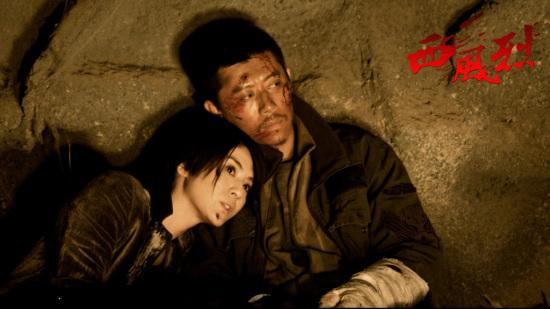 《西风烈》新预告引热议被指血腥不输《风声》