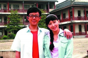 郭涛和胡静搭档出演《爱情维修站》(图)