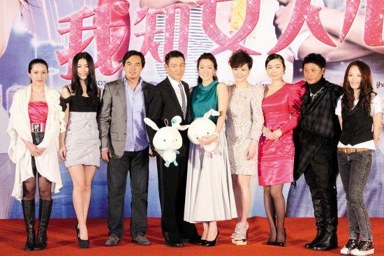 我知女人心巩俐我知女人心穿高跟鞋的中国美女刘德华