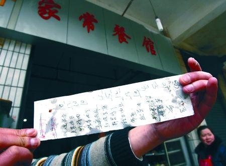 老板娘展示菜单 本组图片 本报记者 唐浩 摄