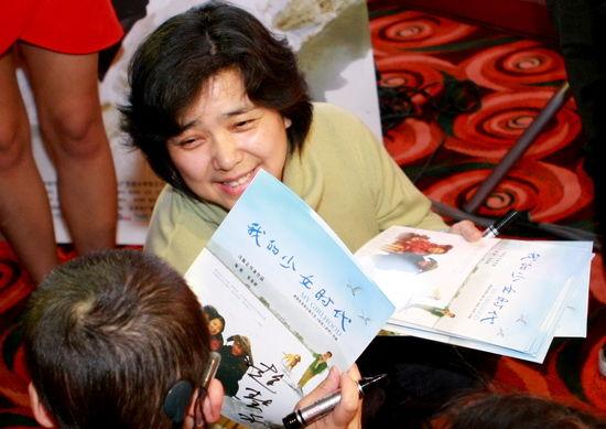 《我的少女时代》为聋哑儿童放映 手语感动心灵
