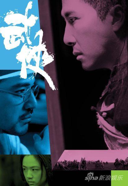 武侠DVD迅雷下载[2011电影]