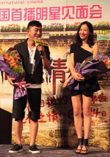 黄渤、江一燕为《假装情侣》宣传造势
