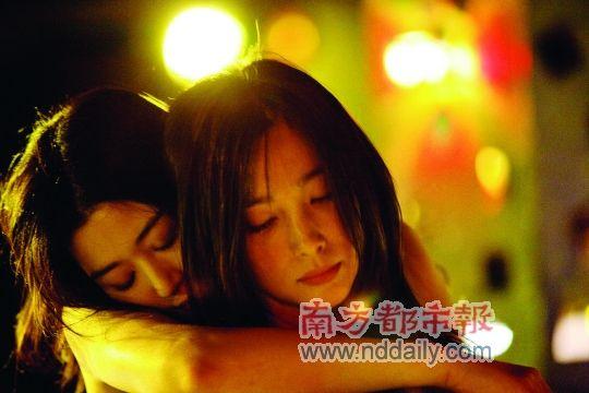 """《雪花秘扇》中的感情被不少人指为""""女同之情""""。"""