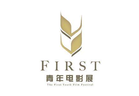 FIRST青年电影展标志