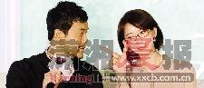 昨日,林志玲与廖凡出席《幸福额度》发布会。