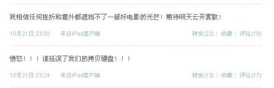 星光国际总裁宋光成微博回应