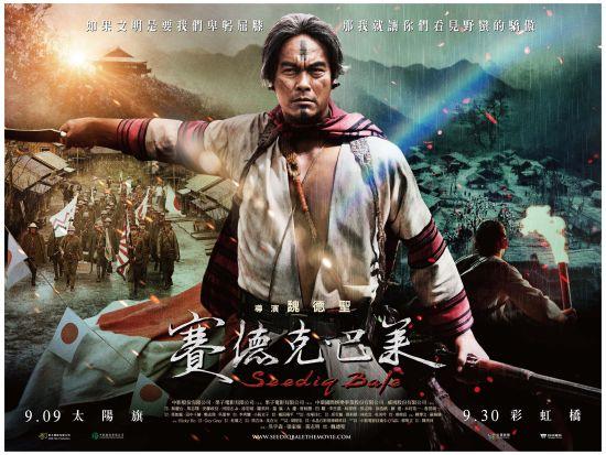 2019台湾电影排行榜_哪吒迎战最终BOSS,好莱坞大片 速度与激情 番外篇强