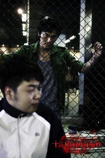 杜海涛饰演狮子座