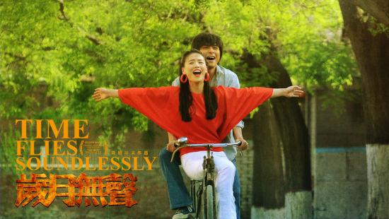 2012最新《岁月无声》DVD迅雷下载