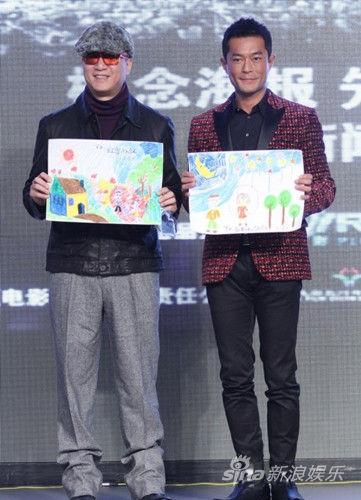 古天乐,孙红雷 现场展示郭涛隔空送礼手画图片