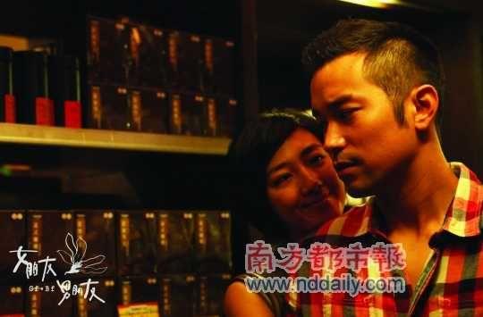 张孝全在《女朋友・男朋友》中的演出跨度大