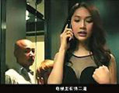 """电影中徐峥和王宝强遇到的""""美女"""""""
