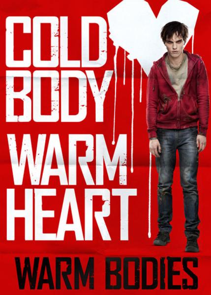 《温暖的尸体》第三