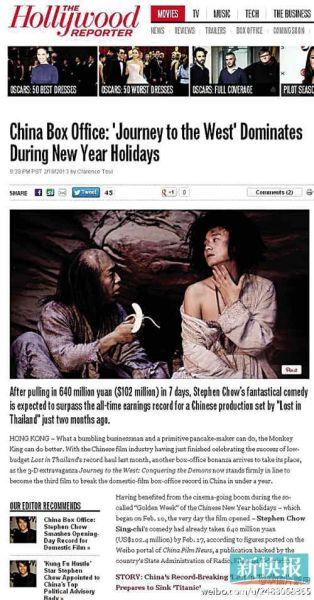 《好莱坞报道》对西游的报道