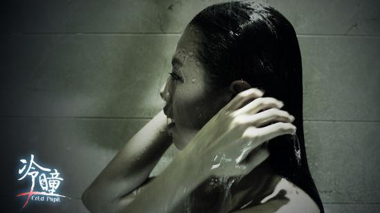 周秀娜《冷瞳》上演浴室惊魂致敬希区柯克