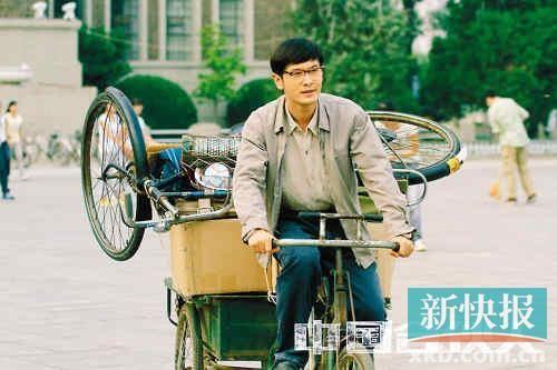 《中国合伙人》黄晓明饰演成冬青