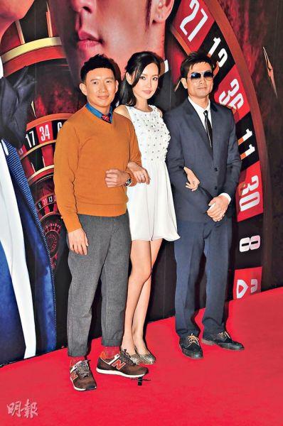 杜汶泽(左起)、童菲、伍允龙结伴出席首映礼。