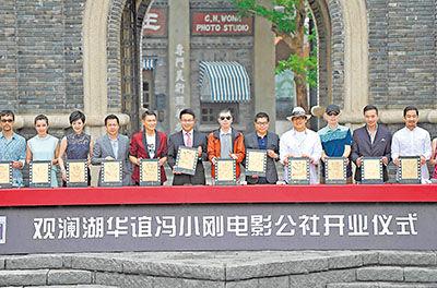 成龙刘德华力撑影业发展 出席旅游项目